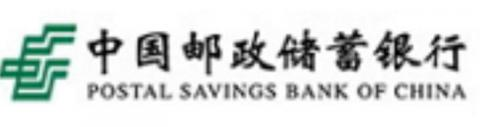 PSBC (Postal Savings Bank of China)